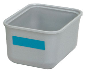 TUB CUP W/COVER SINGLE 20Z471