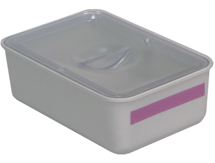 TUB CUP W/COVER DOUBLE 20Z472